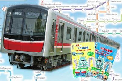 Osaka Metro card is included in the Osaka City Pass