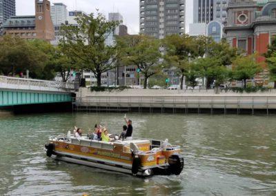 Osaka Wonder Cruise