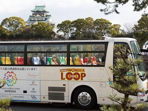 乗り降り自由の大阪ワンダーループバス